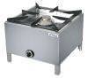Gas cooker 11 kw